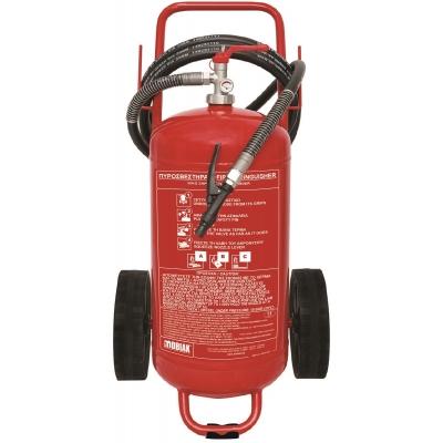 Τροχήλατος Πυροσβεστήρας 50Kg Ξηράς Σκόνης welded