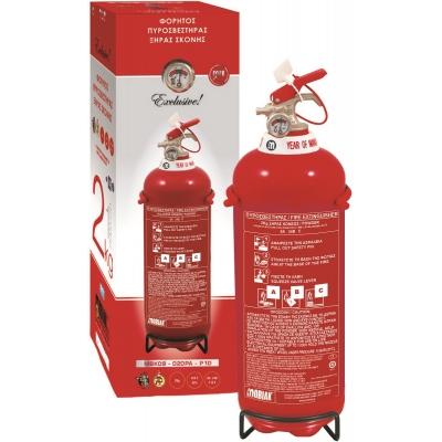 Πυροσβεστήρας 2Kg Ξηράς Σκόνης EXCLUSIVE