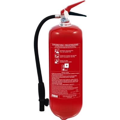 Πυροσβεστήρας 12Kg Ξηράς Σκόνης Τύπου D για Κατάσβεση σε Φωτιές Μετάλλων