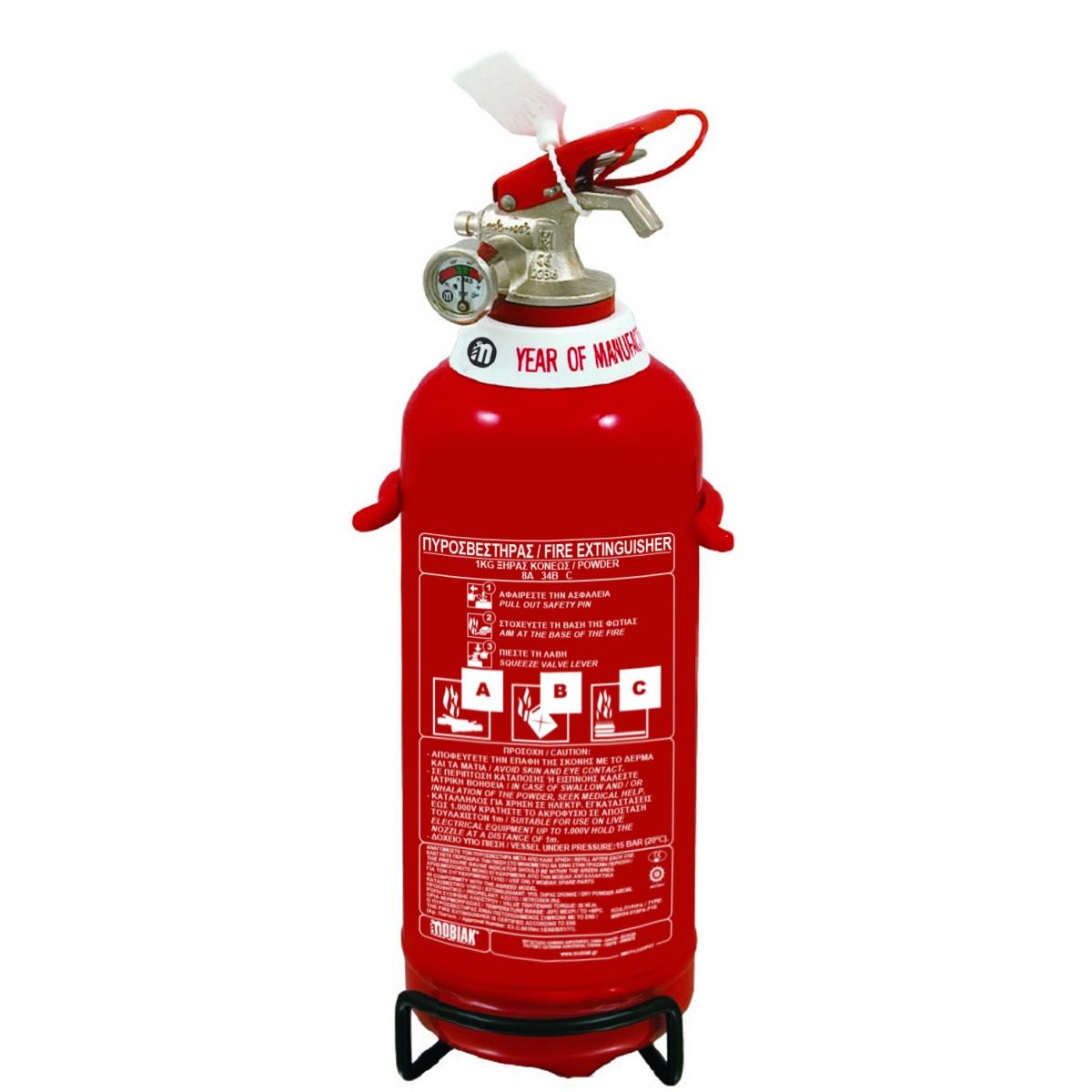 Πυροσβεστήρας 1Kg Ξηράς Σκόνης ABC85