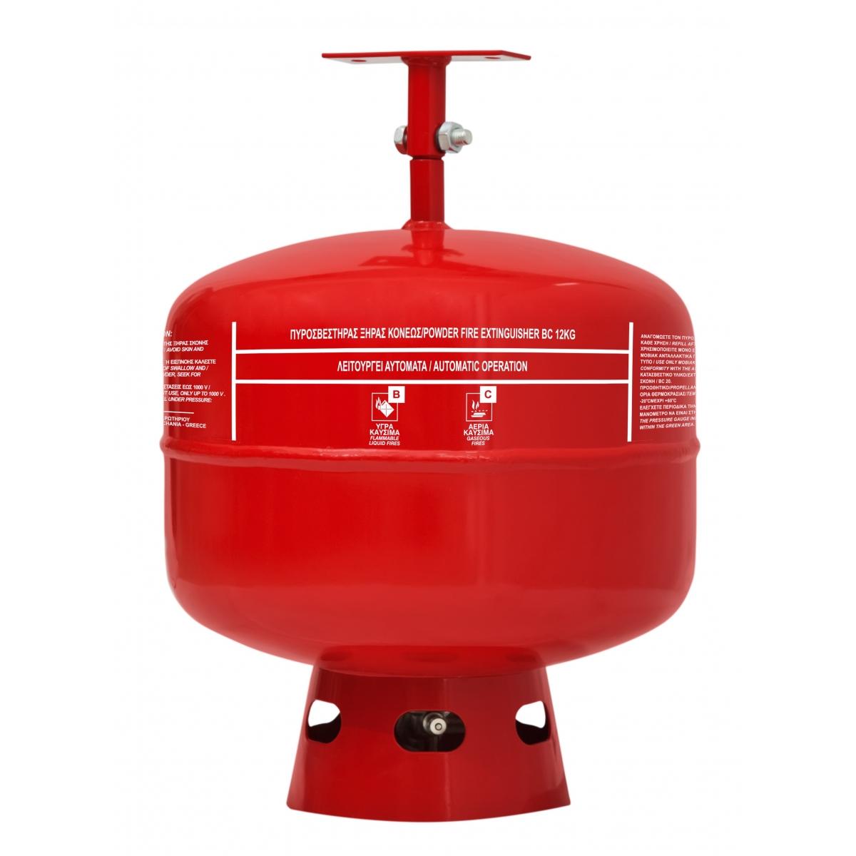 Πυροσβεστήρας Οροφής 12Kg Ξηράς Σκόνης BC20%