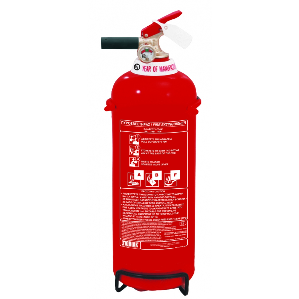 Πυροσβεστήρας 2lt ABF Wet Chemical