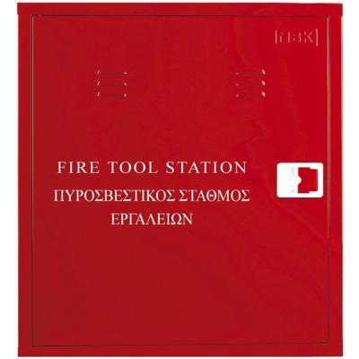 Πλήρης Πυροσβεστικός Σταθμός Εργαλείων Απλός