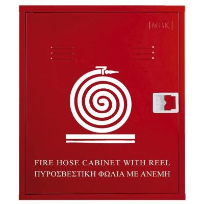 """Πλήρης Πυροσβεστική Φωλιά με Ανέμη, Σωλήνα 1&3/4"""" 8 bar 20m, 700 x 630 x 180 mm"""