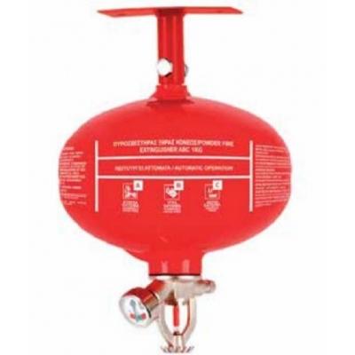 Πυροσβεστήρας Οροφής 1Kg Ξηράς Σκόνης