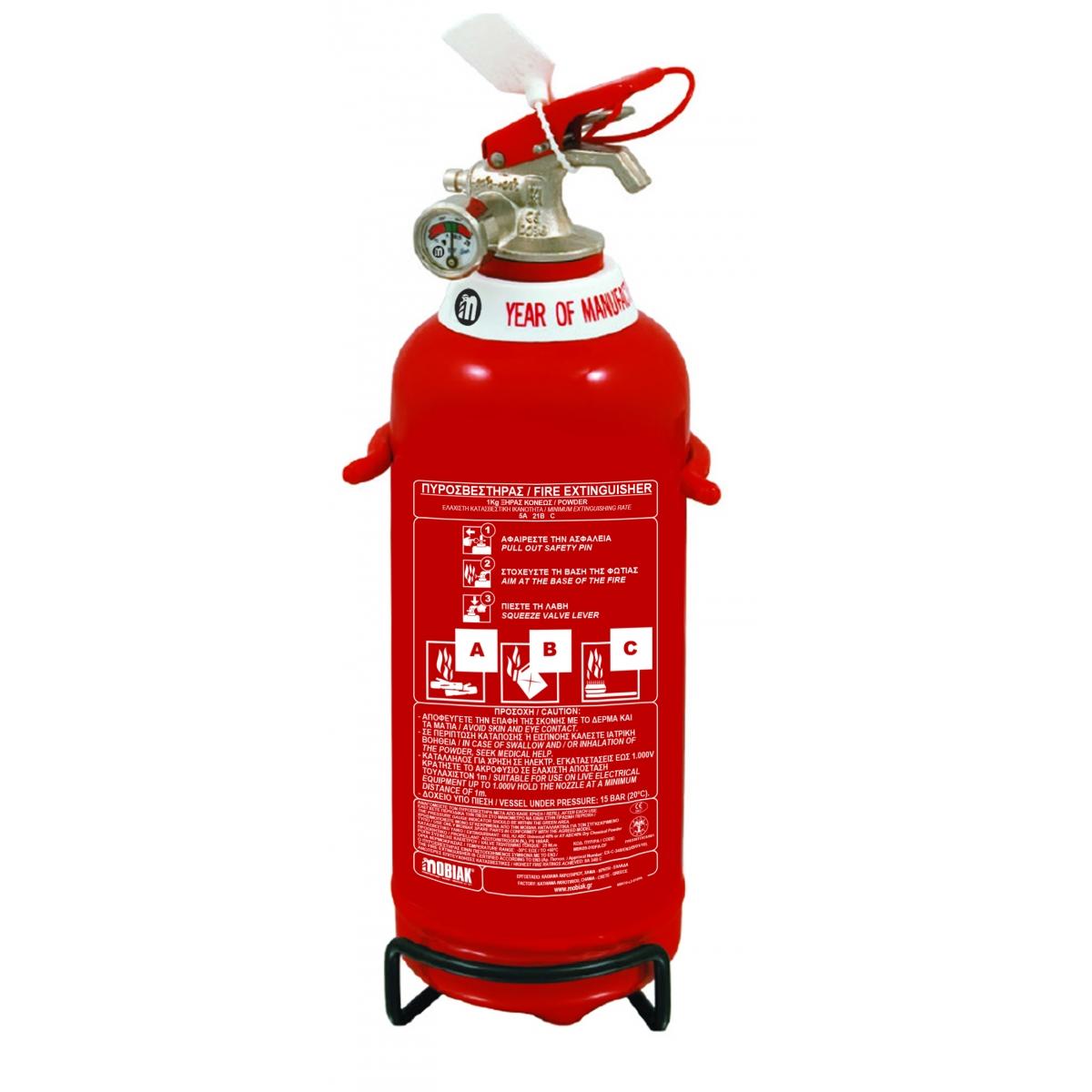 Πυροσβεστήρας 1Kg Ξηράς Σκόνης ABC40 (περιλαμβάνεται βάση)