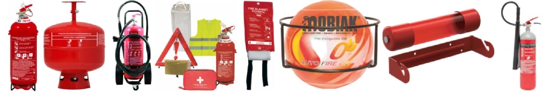 Πυροσβεστήρες